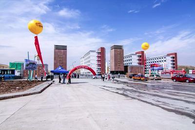 新疆天山职业技术学院发热电缆、智能集中控制工程